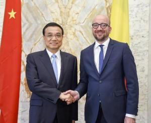 中国平安诉比利时政府ICSID案