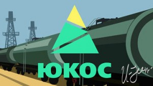 The Role of the Arbitral Tribunal Assistant in the Yukos Awards