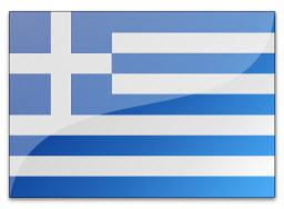 Διεθνής Εμπορική Διαιτησία στην Ελλάδα – Το Νομοθετικό Πλαίσιο