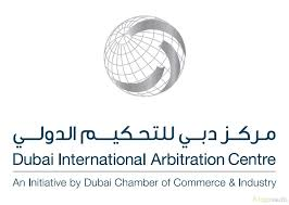 DIAC Arbitration Rules