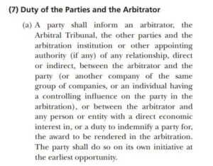 Duty to disclose third-party funding